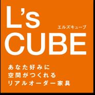 L's CUBE