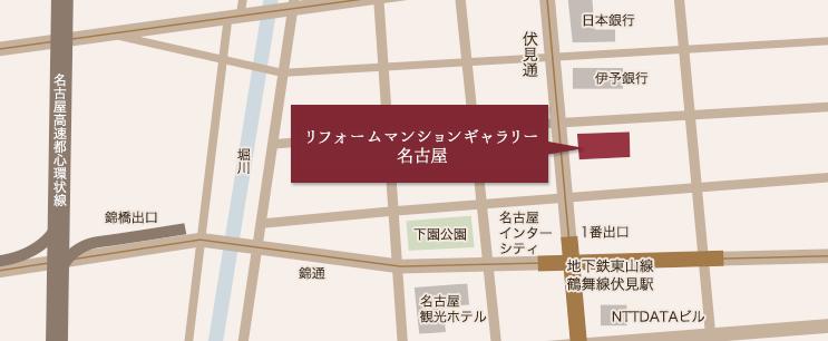 大京リフォーム・デザイン リフォームマンションギャラリー 名古屋
