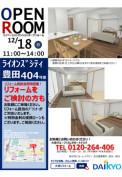 20161218_aichi