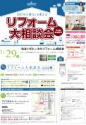 20170129_tokyo02-1