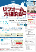 20170212_tokyo02-1-1