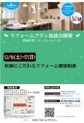 20171216_17_nagoya