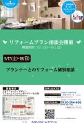 20180317_0318_nagoya