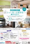 20180922_kanagawa