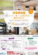 20181014_tokyo