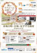 0901_1030_tokyo