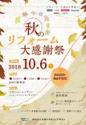 20180815_tokyo