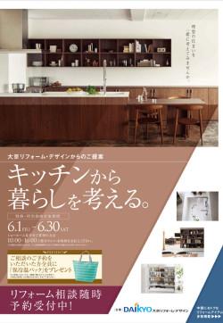 0601_hiroshima