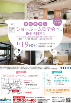 20190119_tokyo